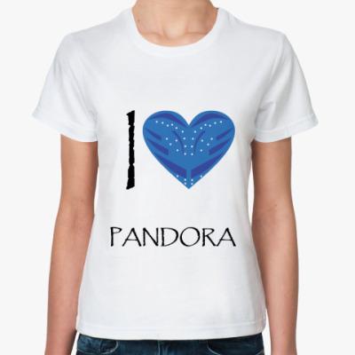 Классическая футболка I love Pandora