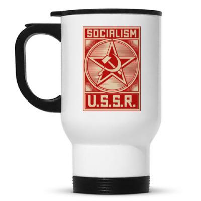 Кружка-термос Советский Союз