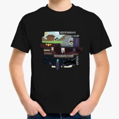 Детская футболка Путь к победе в майнкрафте