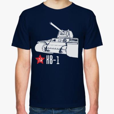 Футболка Советский тяжёлый танк КВ-1