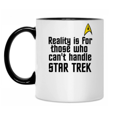Кружка Reality vs Star Trek