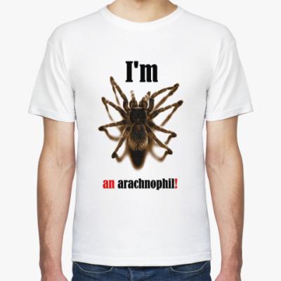 Футболка I'm an arachnophil