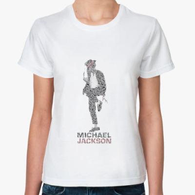 Классическая футболка MJackson