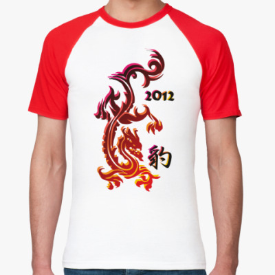 Футболка реглан Огненный дракон 2012