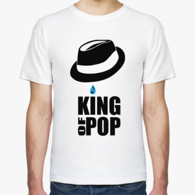 Футболка King of pop
