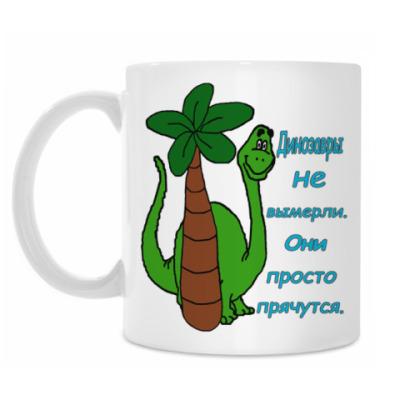 Кружка Динозавр