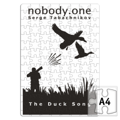 Пазл The Duck Song