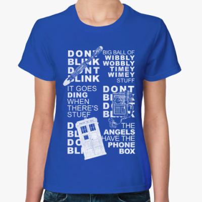 Женская футболка Вибли-вобли