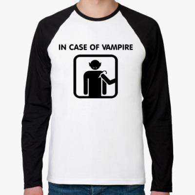 Футболка реглан с длинным рукавом In Case Of Vampire
