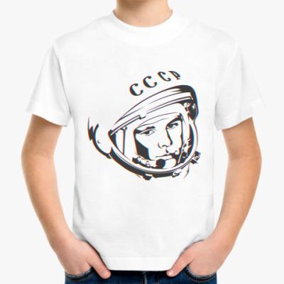 Детская футболка Gagarin