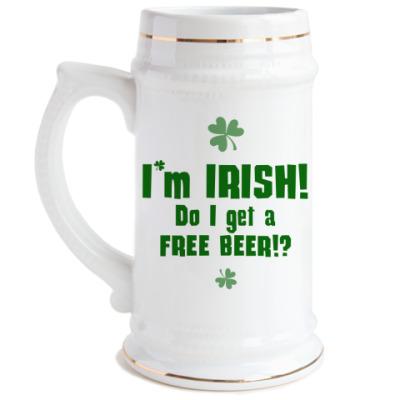 Пивная кружка Irish free beer