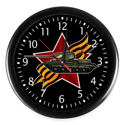 Настенные часы Танк Т-34-85 СССР