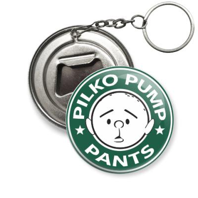 Брелок-открывашка Pilko Pump