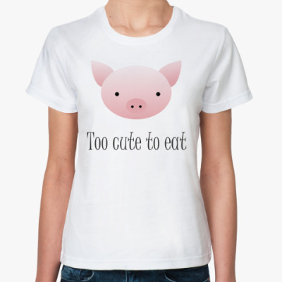 Классическая футболка Too cute to eat
