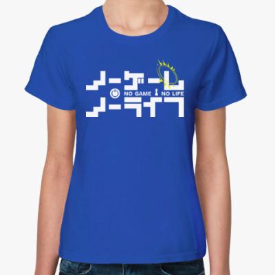 Женская футболка 'No Game No Life - Nimbus'
