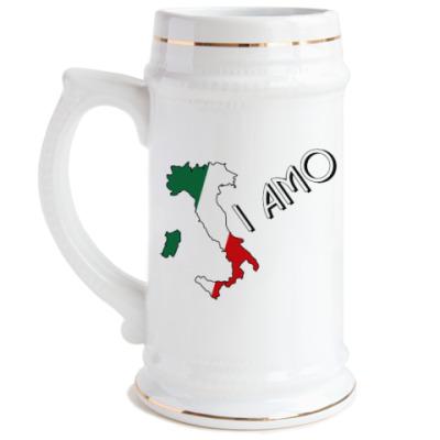 Пивная кружка Я люблю тебя по-итальянски