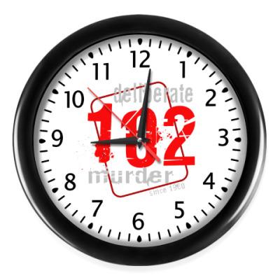 Настенные часы Quake time