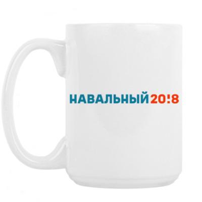 Кружка Навальный 2018