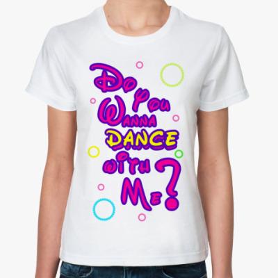Классическая футболка Dance with me!