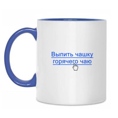 Кружка Выпить чаюкофк