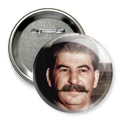 Значок 75мм И.В. Сталин (в цвете)