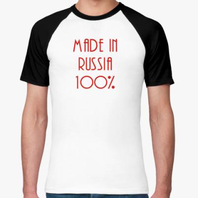 Футболка реглан Russia 100%