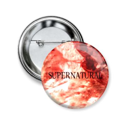 Значок 50мм Supernatural