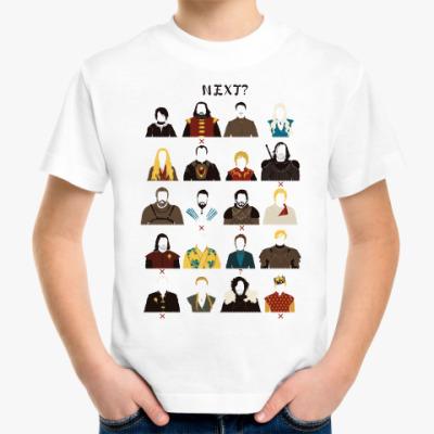 Детская футболка Следующий?