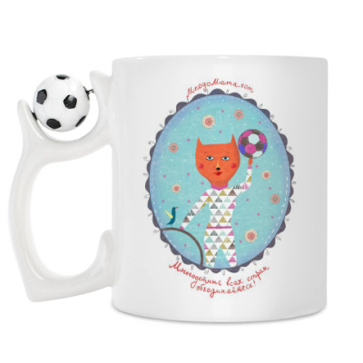Кружка Кружка белая c футбольным мячиком