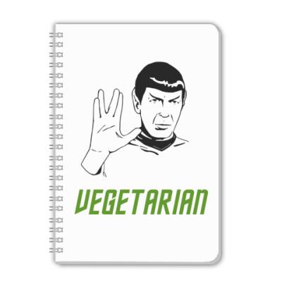 Тетрадь Vegetarian Spock