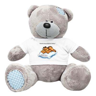 Плюшевый мишка Тедди Отдохни в воскресенье