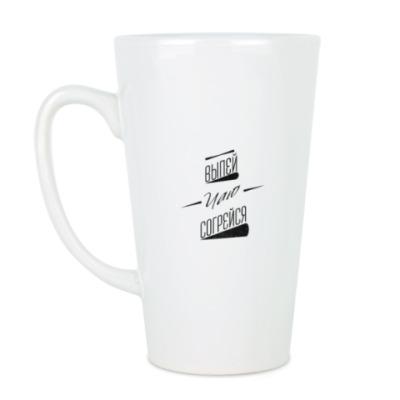 Чашка Латте чай
