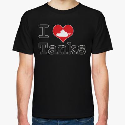 Футболка Я люблю танки
