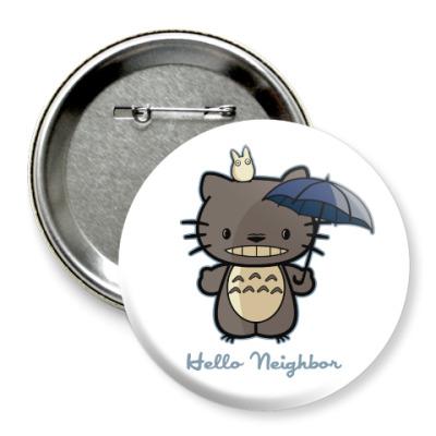 Значок 75мм Hello Totoro