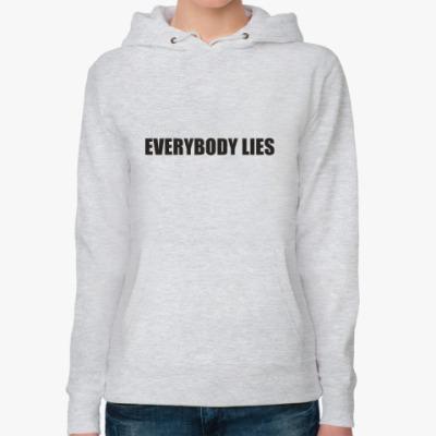 Женская толстовка худи Everybody Lies
