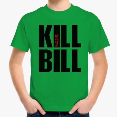 Детская футболка Kill Bill
