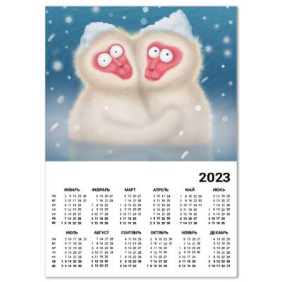 Календарь Макаки-Обнимаки