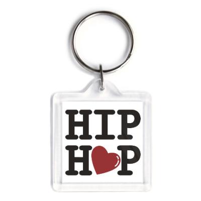 Брелок Люблю хип-хоп