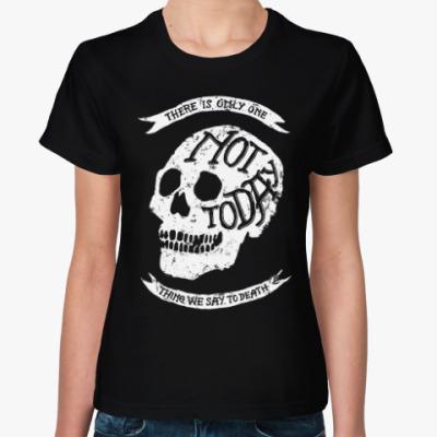 Женская футболка Игра престолов. Не сегодня