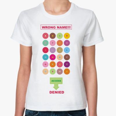 Классическая футболка  Доступ запрещен!