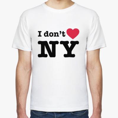 Футболка I don't love NY