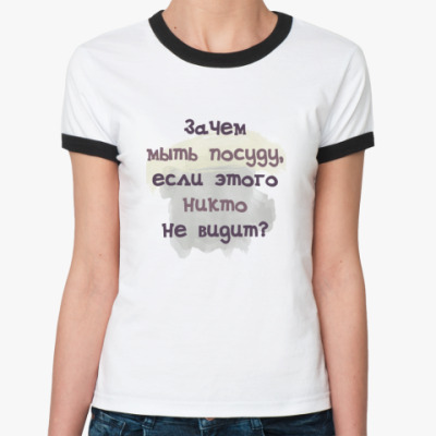 Женская футболка Ringer-T   Посуда