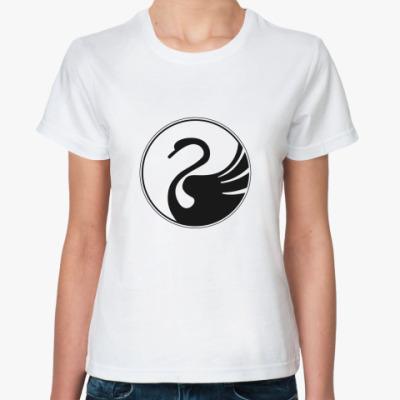 Классическая футболка  'Лебедь'