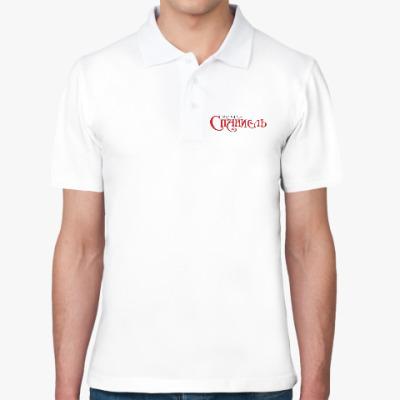 Рубашка поло Логотип журнала 'Спаниель'