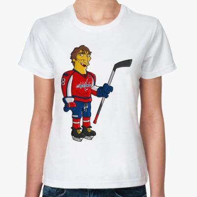 Классическая футболка Овечкин (Симпсоны)