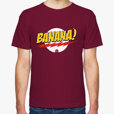 Футболка Banana