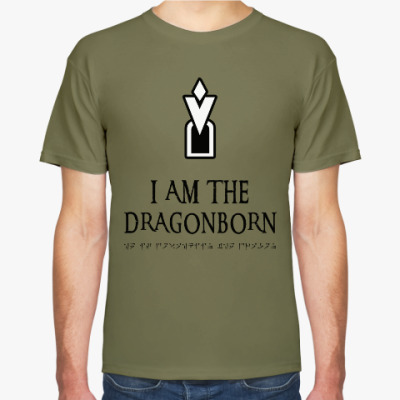 Футболка Dragonborn Skyrim