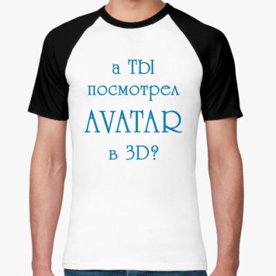 Футболка реглан   Аватар
