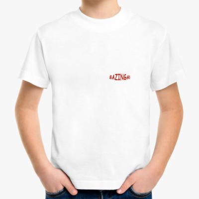 Детская футболка Детская футболка Bazinga
