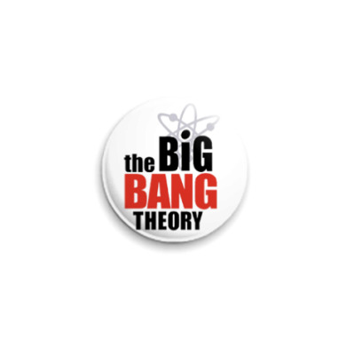 Значок 25мм  Big Bang Theory (BBT31)